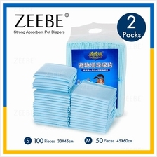 2 PACKS Wee Wee Pad for Pet Strong Absorbent Training Puppy Pads Pets