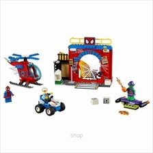 LEGO Juniors Spider-Man Hideout - 10687)