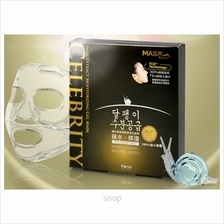 Mask House Celebrity Snail Extract Moisturizing Gel Mask - M036)