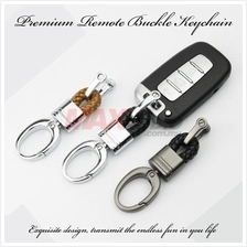 Premium PU Braided Leather Rope Alloy Remote Waist Buckle Keychain