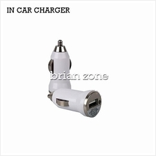 Efficient & Fast Charging 5V 1A Car Charger