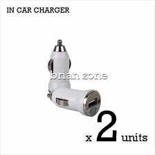 2 units Efficient & Fast Charging 5V 1A Car Charger