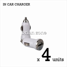 4 units Efficient & Fast Charging 5V 1A Car Charger