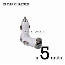 5 units Efficient & Fast Charging 5V 1A Car Charger