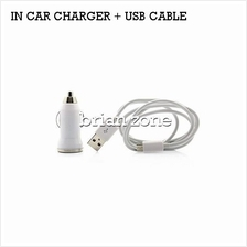 Efficient & Fast Charging 5V 1A Car Charger + MicroUSB Cable