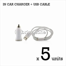 5 units Efficient & Fast Charging 5V 1A Car Charger + MicroUSB Cable