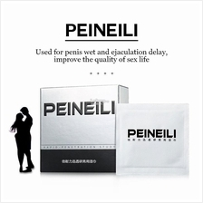 Peineili Men Delay Sex Play Tissue Wipes 1box@12pcs Tisu Tahan Lelaki