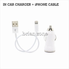 Efficient & Fast Charging 5V 1A Car Charger + iPhone Cable