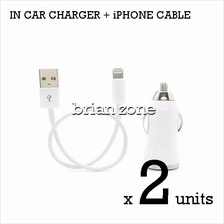 2 units Efficient & Fast Charging 5V 1A Car Charger + iPhone Cable