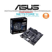 ASUS Prime B350M-A AM4 AMD B350 USB 3.1 Micro ATX Motherboards