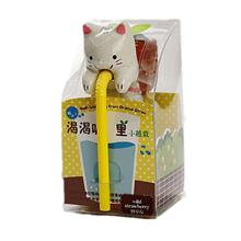 Thirsty Animal Self Watering Mini Plant - Kitty BABY - Wild Strawberry