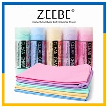 ZEEBE Premium Quality Super Absorbent Pet Chamois Towel (L)