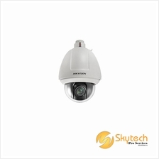 HIK VISION TurboHD 1080P Analog PTZ Dome Camera (DS2AE5230TA)