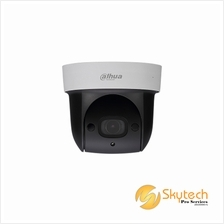 DAHUA 2MP 4x IR PTZ Network Camera (SD29204T-GN)