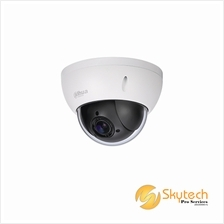 DAHUA 2MP PTZ IP Dome Camera (SD22204T-GN)