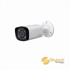 DAHUA 4.0MP WDR HD-CVI IR Outdoor Bullet Camera (HFW2401R-Z-IRE6)