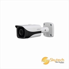 DAHUA 4.0MP IR Outdoor Bullet HD-CVI Camera (HFW2401E)