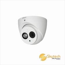 DAHUA 2MP HD-CVI IR EYEBALL CAMERA WITH AUDIO (HDW1220EM-A)
