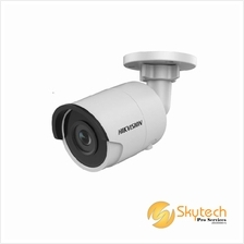 HIK VISION 4MP IR Fixed Bullet Network Camera(DS-2CD2043G0-I)
