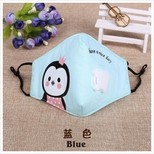 Anti Fog and Haze pm2.5 Protective Kids Masks N95 Cotton Breathable