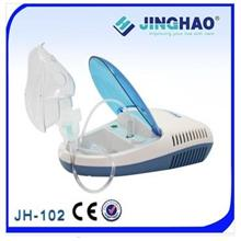 Nebulizer JH-102 inhaler compressor in pharmacy Penang Malaysia