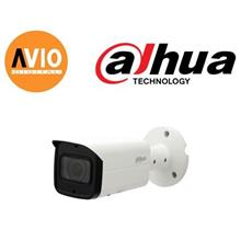 Dahua HFW2231T-VFS 2MP Megapixel IR Dome CCTV Camera