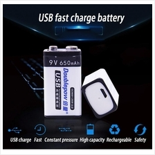 SMARTTAG TOUCHNGO USB RECHARGEABLE 9V BATTERY 650MAH