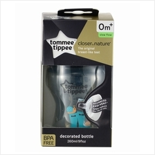 Tommee Tippee Closer to Nature Tinted Bottle 260ml/9oz - Black