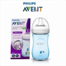 Philips Avent Natural 2.0 Baby Bottle Anti-Colic 1m+ 260ml/9oz - Monke