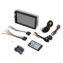 7 inch Car MP5 USB AUX Support Rear View Camera