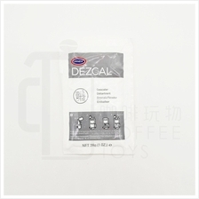 Urnex Dezcal Coffee Espresso Machine Descaling Powder 28g/pack