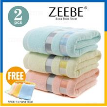 Set Of 2 Extra Thick Cotton Quick Absorbent Bath Towel 70*140cm