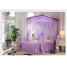 Super Elegant Royal Court Flexible Adjust Mosquito Net