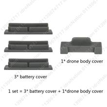 4-in-1 DJI MAVIC AIR Dust Proof Plug Cover Caps Battery Circuits Prote