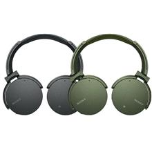 [PM Best Price] Sony MDR-XB950N1 - Noise Cancelling Headphones