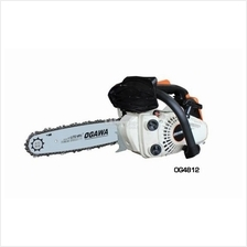 Ogawa 12' Mini Lightweight Gasoline Chain Saw