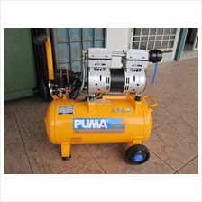 Puma 750W (1.0HP) 23Litre Portable Oil-Less Air Compressor