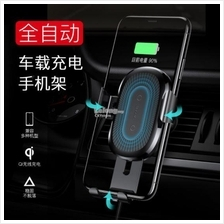 Baseus 10W Qi Wireless Fast Charging Gravity Air Vent Car Holder