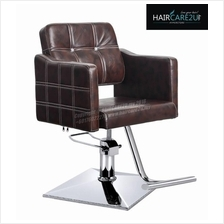 Kingston ZA01 Salon Hairdressing Chair
