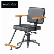 Kingston ZA28 Japanese Salon Hairdressing Chair