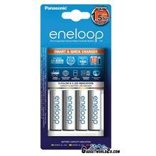Panasonic Eneloop 1.5Hr Quick Charger + AA x4 2000mAh NiMH 2100 Batter