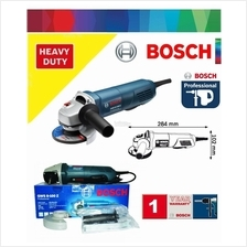 Bosch GWS 800W 4' Paddle Switch Angle Grinder