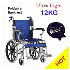 Adjustable Light Weight 12KG Breathable Home Travel Wheelchair