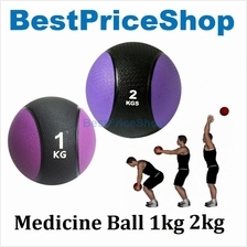 1kg 2kg 3kg Gym Grade Rubber Gravity Bounce Medicine Ball Muscle Balls