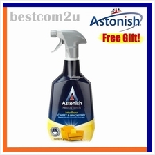 [UK Product] Astonish Stain Remover (750ml)