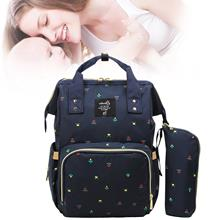 2PCS/SET Large Capacity Multifunctional Mommy Backpack Mommy Diaper Ba..