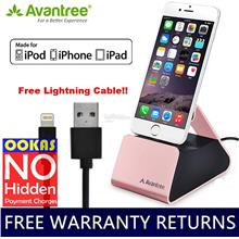 AVANTREE Sync & Charge Lightning Dock MFI Apple iPhone iPad DK10I