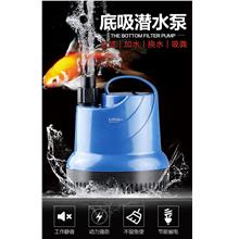 JGP-1500L 20W Bottom Water Pump