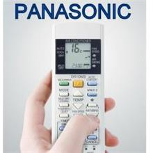 PANASONIC AIR CONDITIONER REMOTE CONTROL( HUAYU COMPATIBLE)