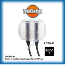 Rode invisiLav Discreet lavalier mounting system (10 Pack)